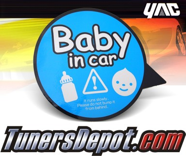 YAC® JDM Baby on Board Badge - Baby in Car (Boy) Speech Bubble Sticker