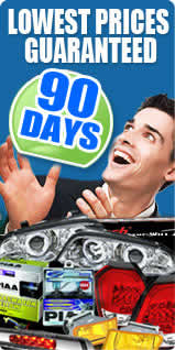 90 Days Low Price Guarantee