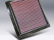 11 SL550 Air Intake - Replacement Air Filters
