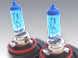 11 SL550 Lighting - Fog Light Bulbs